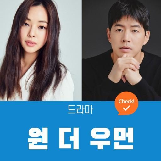 5 phim Hàn sở hữu toàn sao hạng A được phát sóng nửa cuối năm 2021-4