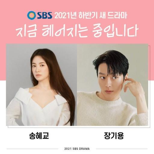 5 phim Hàn sở hữu toàn sao hạng A được phát sóng nửa cuối năm 2021-7