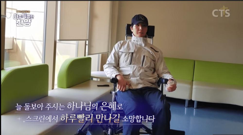 Danh tiếng tài tử Hàn tan thành mây khói sau 1 tai nạn xe máy-3