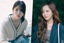 Han So Hee gặp tình cũ của Song Kang trong 'Nevertheless'