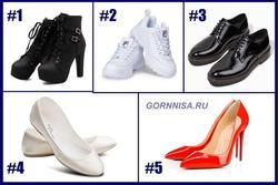 Đôi giày yêu thích sẽ chỉ dẫn con đường đưa bạn tới thành công
