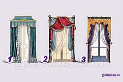 Tấm rèm bạn yêu thích sẽ giải mã bạn mang phẩm chất đặc biệt nào