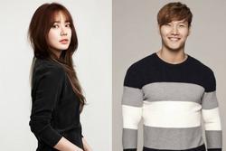 Yoon Eun Hye thừa nhận từng 'loạn nhịp' vì Kim Jong Kook