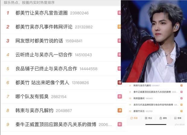 Netizen truy tìm ai là đồng đội bị Ngô Diệc Phàm chỉ điểm hôi nách-5