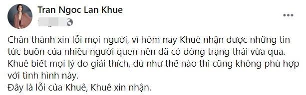 Lan Khuê - Minh Tú - Hoàng Thùy: Scandal ập không chừa đầu ai-8