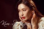 5 điều thú vị về 'ác nữ quốc dân' Kim So Yeon không phải ai cũng biết
