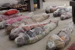 Hình ảnh 'thi thể quấn nylon' bị lan truyền ở nhiều nước