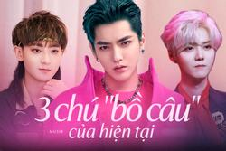 3 cựu EXO hiện tại: Kris bay sự nghiệp, Luhan và Tao dính 'viêm cánh'