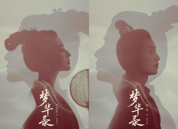 Sự hồi sinh của đại phim trường Trung Quốc