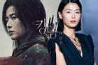 'Mợ chảnh' Jeon Ji Hyun nài nỉ đóng Kingdom, netizen chê không hợp