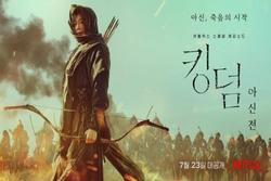 Ngoại truyện 'Vương Triều Xác Sống' có gì hấp dẫn?