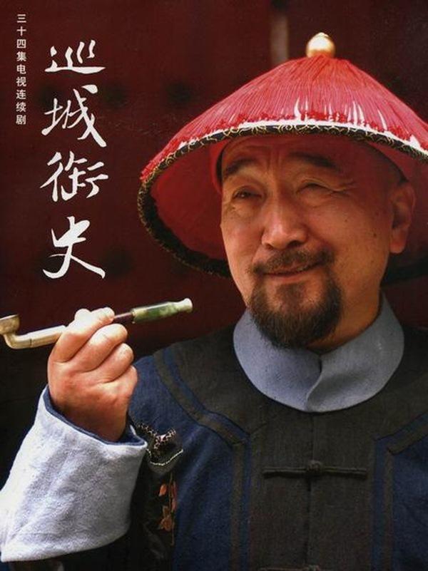 Sao Tể Tướng Lưu Gù đối đầu nhiều ông lớn, U80 vẫn đóng cảnh nguy hiểm-1