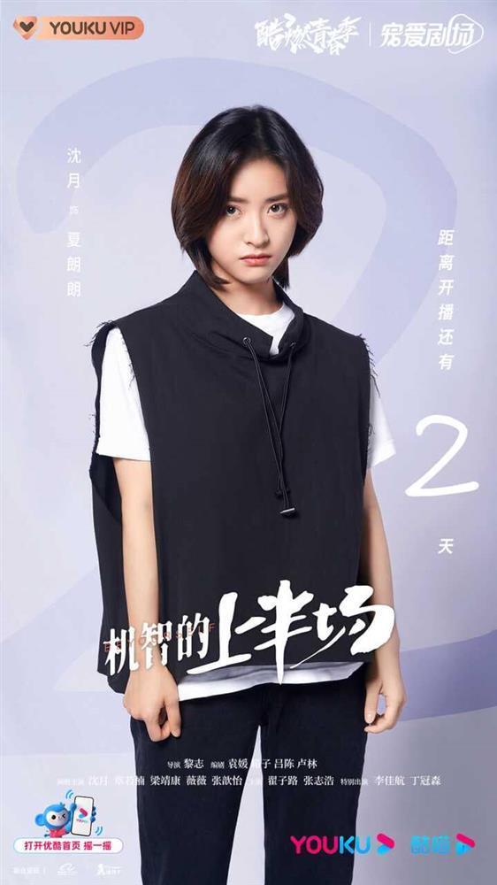 Hết bánh bèo, Thẩm Nguyệt đổi style cool ngầu trong phim mới-3
