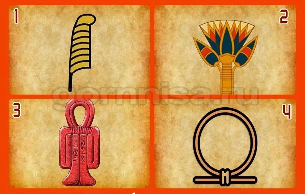 Chọn 1 biểu tượng, bạn sẽ biết điều nhàm chán nào cần thay đổi-1
