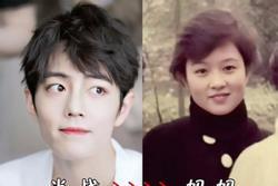 Mẹ đẻ dàn mỹ nam Hoa ngữ: Có người đẹp hơn hoa hậu