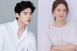 Phim của Yoona - Lee Jong Suk 'chốt đơn' thêm dàn cast xịn xò