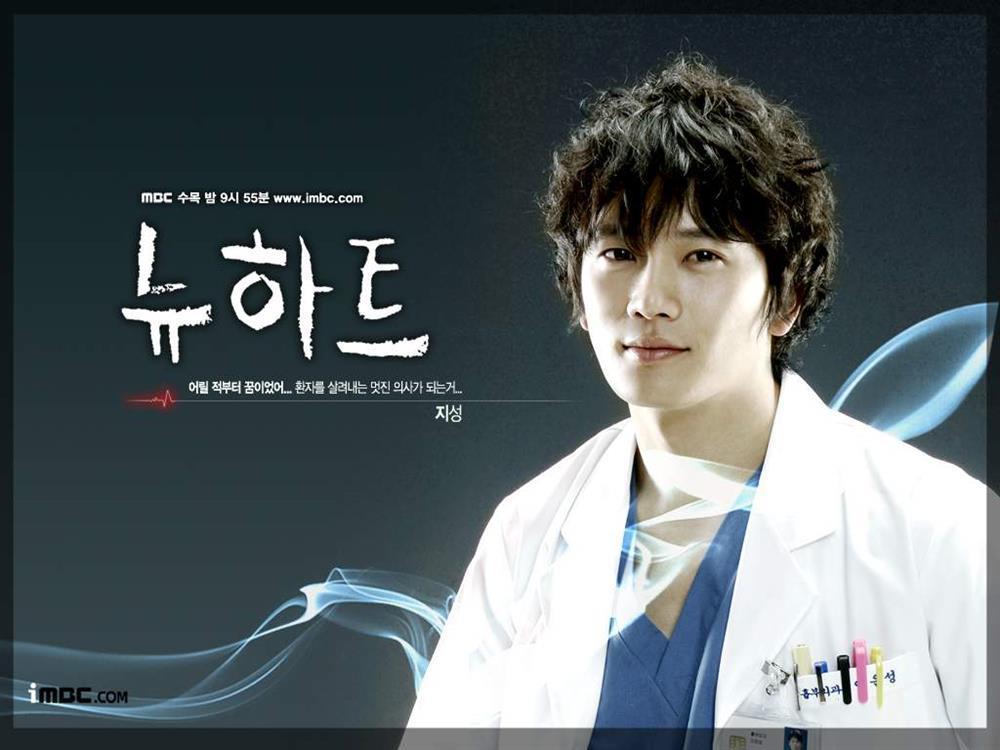 Top 8 bác sĩ đẹp trai nhất màn ảnh Hàn Quốc khiến bạn xiêu lòng (P1)-4