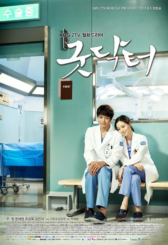 Top 8 bác sĩ đẹp trai nhất màn ảnh Hàn Quốc khiến bạn xiêu lòng (P1)-8