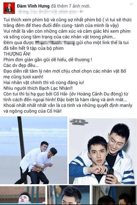 Đàm Vĩnh Hưng u mê dòng phim đồng tính nam Trung Quốc-7