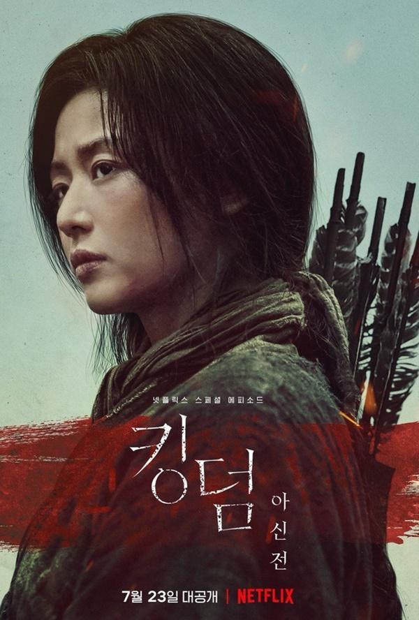 Vai diễn gần như không thoại, vật vờ như một cái bóng của Jeon Ji Hyun-10