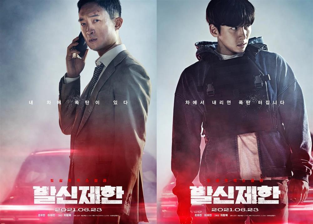Ji Chang Wook dương tính với Covid-19, cả đoàn phim lo sốt vó-5