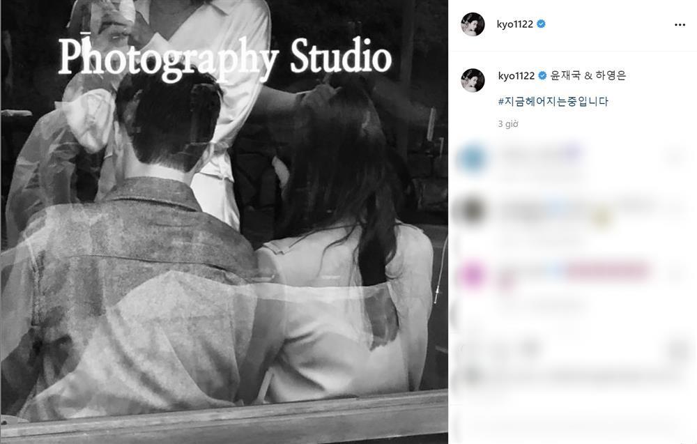 Song Hye Kyo buồn rầu đăng ảnh chia tay tình trẻ Jang Ki Yong đi nhập ngũ-2