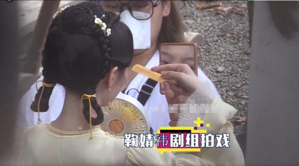 Cúc Tịnh Y bị đánh tới tấp, cuối cùng mỹ nữ cũng chịu hy sinh vì vai diễn!-1