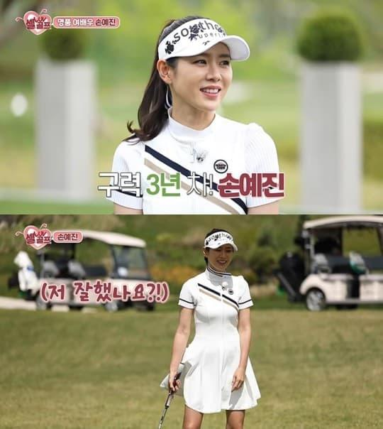 Hyun Bin - Son Ye Jin bị tóm gọn khoảnh khắc hẹn hò-2