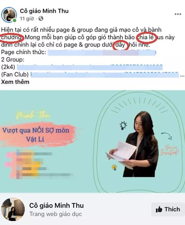 Cô giáo Minh Thu lộ nhan sắc đen đúa thời chưa nổi tiếng-7