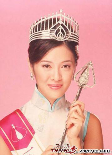 3 đại mỹ nhân TVB thi hoa hậu quốc tế: Xa Thi Mạn bị vượt mặt-7