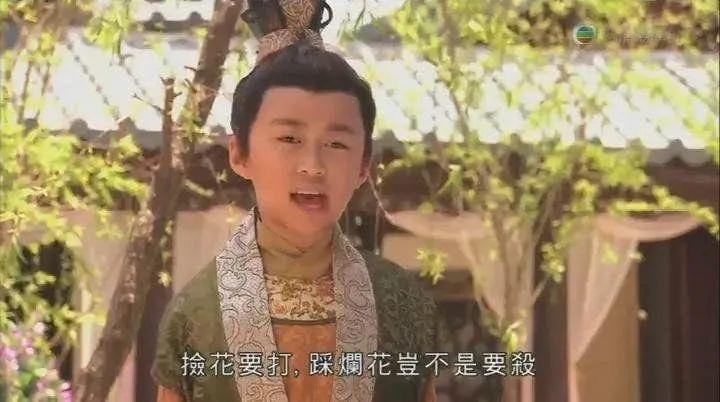 Sao nhí TVB đình đám một thời tham gia Olympic-4
