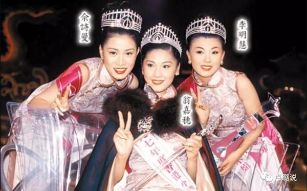 3 đại mỹ nhân TVB thi hoa hậu quốc tế: Xa Thi Mạn bị vượt mặt-12