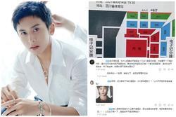 Tranh cãi giá vé concert Trương Triết Hạn cao hơn cả ca sĩ chuyên nghiệp