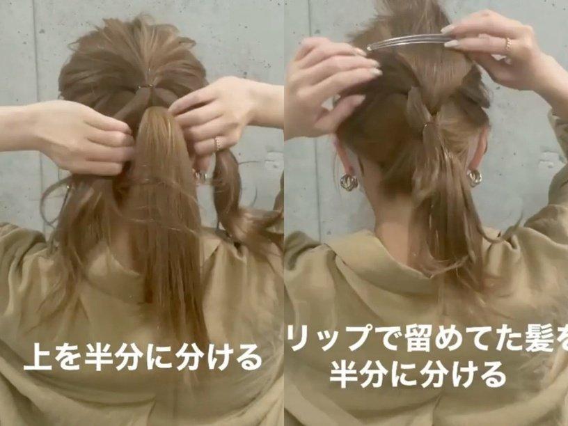 Học cách tết tóc hack tuổi như Song Hye Kyo, Taeyeon-6
