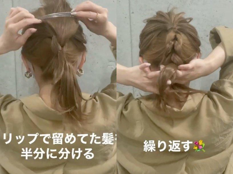 Học cách tết tóc hack tuổi như Song Hye Kyo, Taeyeon-7