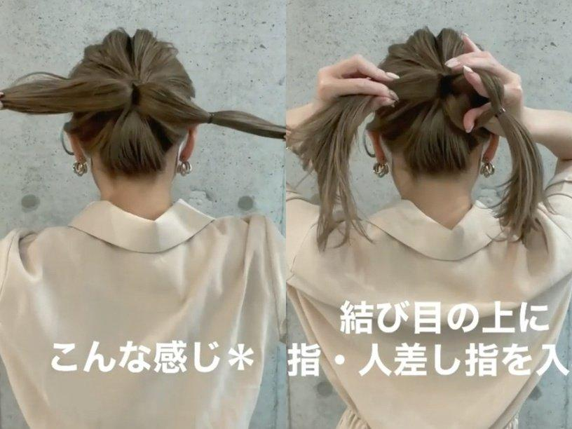 Học cách tết tóc hack tuổi như Song Hye Kyo, Taeyeon-8