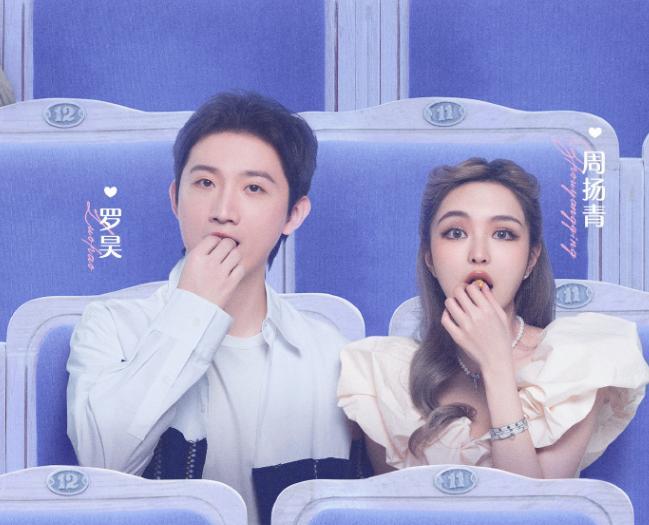 Châu Dương Thanh yêu trai giàu sau đấu tố La Chí Tường-1