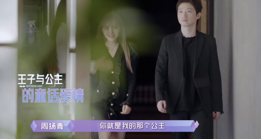 Châu Dương Thanh yêu trai giàu sau đấu tố La Chí Tường-2