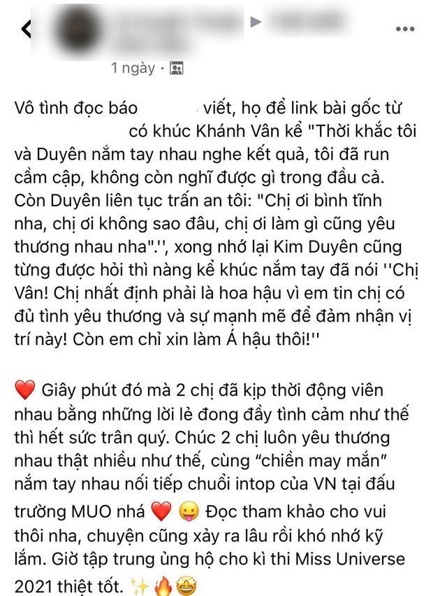 Kim Duyên nắm tay Khánh Vân: Em kể một đằng, chị thuật lại một nẻo?-1