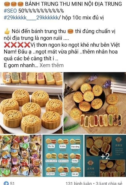 Bánh trung thu mini Trung Quốc bán đầy chợ với giá chỉ từ 3.000 đồng/chiếc-2