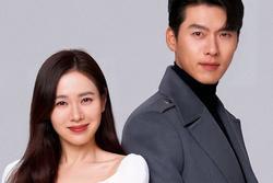 Hyun Bin - Son Ye Jin sống chung nhà, đám cưới đã rất gần rồi