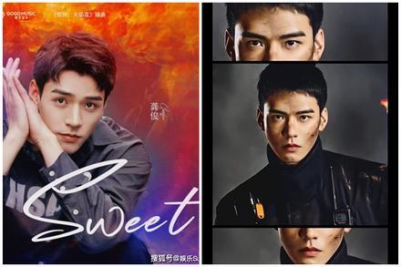 Cung Tuấn hát OST 'đỉnh của chóp', fan đề nghị debut làm ca sĩ