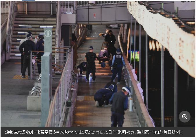 Nghi vấn thanh niên người Việt bị đẩy xuống sông ở Nhật-1