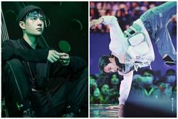 Vương Nhất Bác trong Street Dance of China 4 có gì mới?