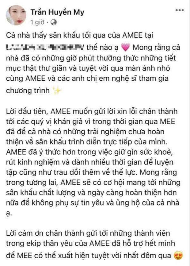 Netizen tiếc hùi hụi giọng hát trời phú của AMEE 7 năm trước-5