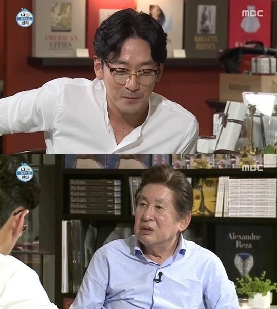 Ông chú Kim Yong Gun ép người tình phá thai sao vẫn được bênh?-1