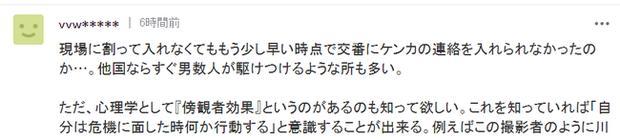 Phản ứng dân mạng Nhật Bản về vụ thanh niên người Việt bị sát hại-7