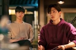Song Kang 'Nevertheless' vào vai trai hư nhưng 'lên đồ' chuẩn thư sinh