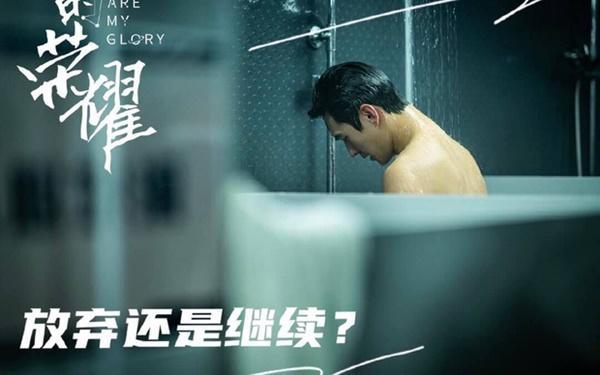 Dương Dương lộ da thịt ở cảnh tắm tập thể làm fan thích muốn chết-1