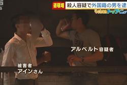 Công bố hành vi tàn ác của nghi phạm giết thanh niên Việt tại Nhật